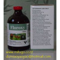 L.A Oxytetracycline injection and florfenicol diarrhea for veterinary medicine