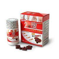 2 day diet japan lingzhi slimming formula diet pills ID:1532 thumbnail image
