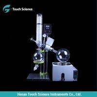 RE-501 Professional Accurate Lab Distillation Vacuum Rotary Evaporator