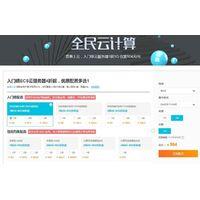 Aliyun Cloud free SSL certificate application process