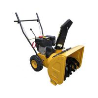 Snow Blower S6-4 6.0HP thumbnail image