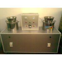 large type washing powder making machine