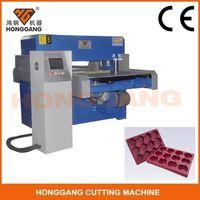 hydraulic flat cutting press machine thumbnail image