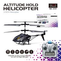 2.4G fixed altitude hold helicopter thumbnail image
