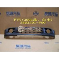 LOWER BODY-FRONT BUMPER-SAFE-2803201-F00 thumbnail image