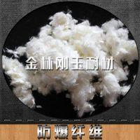Explosion-proof fiber