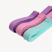 long fabric resistance bands 2080mm for home body workout thumbnail image