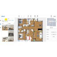 Haixun personalized furniture Cloud Rendering System