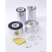 Roll Cold Forming Aluminum Foil for Pharmaceutical Blister Packing