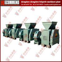 Latest technology  copper powder briquette machine--Zhongzhou 6 t/h thumbnail image