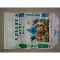 fertilizer bag-2