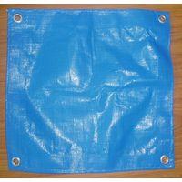 blue color tarpaulin