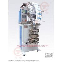 1520type 4-side-seal sauce auto packing machine