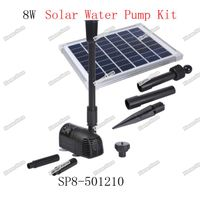 980L/H (258.9GPH) 8W Solar Brushless Pump Kit for Garden Fountain