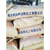 Sodium Carboxylmethyl Cellulose