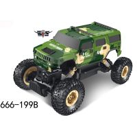Electric 2.4G RC climb racing toy car 1:16 Camouflage RC climb car for kids toy car gift 666-199B