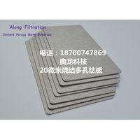 PEM fuel cell porous titanium MEP electrode plate thumbnail image