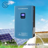 Solar pump inverter power system