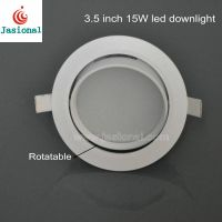 15w 3.5 inch smd led downlight adjustable for shop