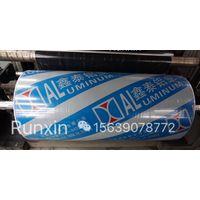 Aluminum plate protective film