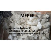 New product MFPEPs replace pvps Whatsapp:+8616517626554