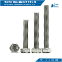 stainless steel bolts thumbnail image