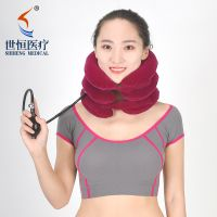 Inflatable cervical collar free size several color available