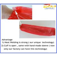 Arco vendor China Disposable pe sleeve cover