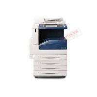 Remanufactured Copier Machine Xerox C3375