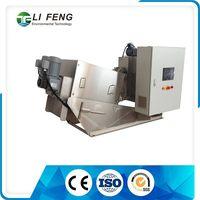 Sludge screw press machine thumbnail image