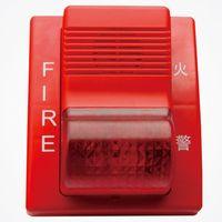 Addressable Sound Strobe intelligent sounder strobe alarm