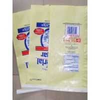 small bags/woven pp bag/BOPP bags/poly/paper bag