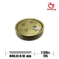 315 high quality easy open end/ tinplate/tfs cover lids