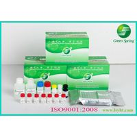 LSY-30001 Porcine Toxoplasmosis IgG Antibody ELISA kit