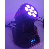 RGBA mini moving head,78w RGBW stage light,disco DJ light