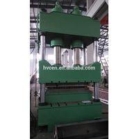 horizontal hydraulic press machine 1000tons thumbnail image