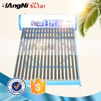 Low price eco-friendly galvanized solar water heater