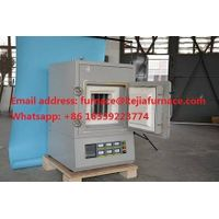 High temperature atmosphere furnace