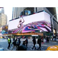 Manufacturer of LED video display, LED Video Wall,LED Screen, LED advertising display, thumbnail image