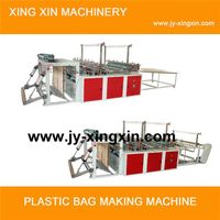 Double Servo Package volume weight bag making machine