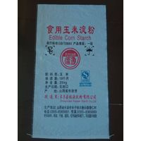 Corn Starch Packaging bag