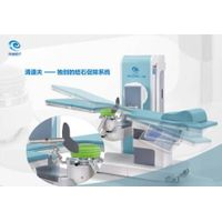 Extracorporeal shock wave lithotripter