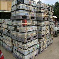 Aluminium Scrap,Copper Wire Scrap Millberry 99.99%,Cpu Ceramic Processor Scrap (486 & 386 CPU SCRAP) thumbnail image