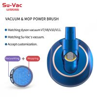 Dyson V7 V8 V10 V11 Vacuum Cleaner Brush of Electric Motorized Dry and Wet Floor Mop Heand Brussh thumbnail image