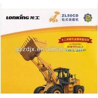 5t new lonking wheel loader ZL50CD