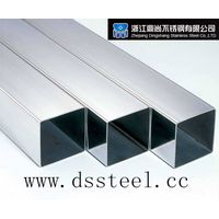 300 serious stainless steel square pipes