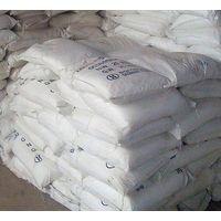 Barium hydroxide monohydrate