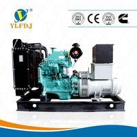 50kw silent diesel generator with cummins engine