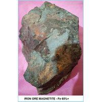 Iron Ore from Pakistan Fe >55%~64% LME-20%~35% thumbnail image