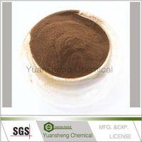 Sodium lignosulfonate/Sodium lignin sulfonate/Sodium lignin sulphonate